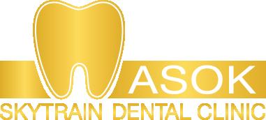 จัดฟัน ฟอกสีฟัน ทำฟัน คลินิกทันตกรรมอโศกสกายเทรน ให้บริการโดยทันตแพทย์เฉพาะทางทุกสาขา
